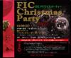 Christmas2009a